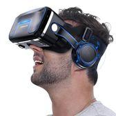 VR眼鏡 VR眼鏡ar虛擬現實頭盔手機專用3d眼睛 綠光森林
