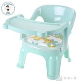 寶寶吃飯餐椅兒童椅子座椅塑料靠背椅叫叫椅餐桌椅卡通小椅子板凳 YXS交換禮物