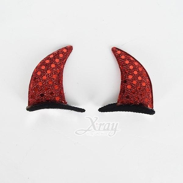 節慶王【W482080】惡魔牛角(亮片紅),萬聖節/髮夾/飾品/Party/角色扮演/化妝舞會/表演造型
