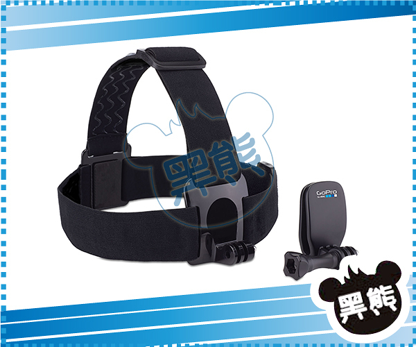 黑熊館 GoPro 快拆頭部綁帶 ACHOM-001 綁帶與頭罩式配件