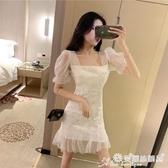 魚尾洋裝 閃閃亮片旗袍魚尾裙子2020年夏季新款收腰顯瘦氣質白色連身裙女士 愛麗絲