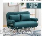 折疊沙發床 折疊沙發床兩用家用多功能單人雙人床小戶型出租屋經濟型特價