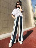 寬管褲女夏雪紡高腰垂感新款韓版chic寬鬆薄款拖地長褲休閒直筒褲 薔薇時尚