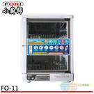 FOKI 小廚師 二層紫外線殺菌烘碗機 FO-11
