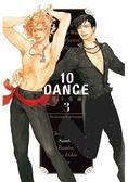 10DANCE 03