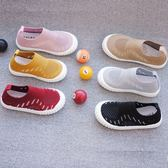 兒童網鞋男童網布鞋女童單鞋透氣鏤空小白鞋幼兒園室內軟底鞋韓版幼兒園室內鞋 滿天星