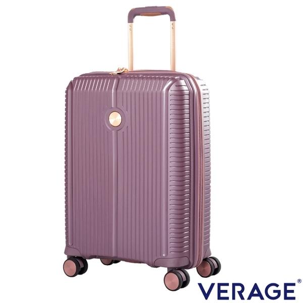 英國 Verage 維麗杰 19吋極輕量 英倫旗艦系列 登機箱/旅行箱-(紫)