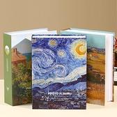 6寸200張插頁式油畫收納冊大容量家庭影集相冊本情侶紀念冊7寸5寸 童趣屋 免運