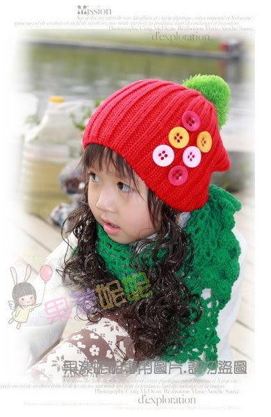 果漾妮妮 秋冬款 可愛鈕扣假髮帽/針織帽-紅色-長捲髮