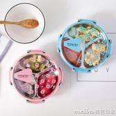 居家家 不銹鋼飯盒三格保鮮便當盒 圓形水果保鮮盒分格帶蓋密封盒 美芭