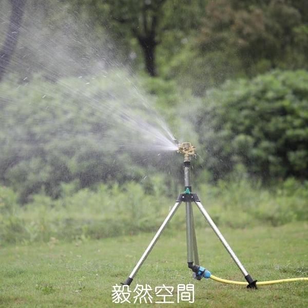 自動灑水機 360度噴頭園林澆水自動旋轉噴水器農用綠化灑水澆菜草 【快速】