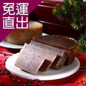 紅豆食府SH. 桂花年糕+紅豆年糕(480g/盒,各一盒)【免運直出】