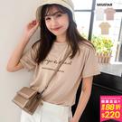 0225 簡約英字短T!彈性很好的棉質上衣,版型偏合非常適合紮進褲子,有種韓國小姐姐的味道~~~