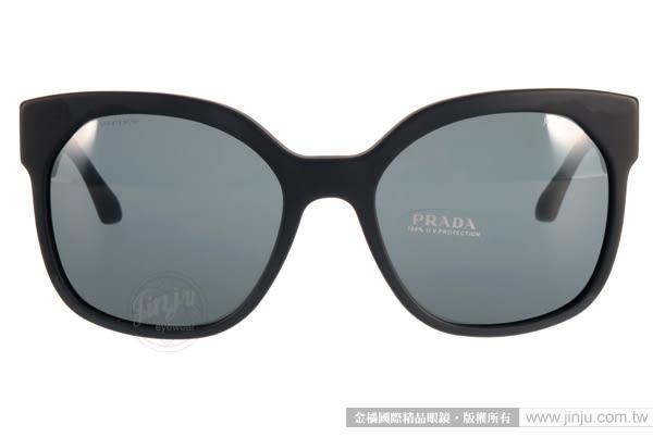 PRADA太陽眼鏡 PR10S 1BO1A1 (黑) 完美品味質感大框貓眼款 # 金橘眼鏡