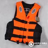 專業救生衣成人兒童釣魚服浮潛游泳船用漂流背心馬甲潛水