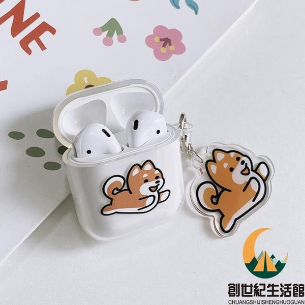 可愛柴犬硅膠藍牙耳機保護套AirPods蘋果AirPodspro2盒AirPod無線【創世紀生活館】