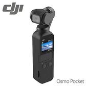 【現貨供應中】[DJI 大疆]手持雲台相機 Osmo Pocket