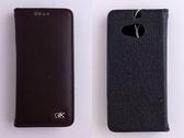 HTC One(M8) 薄型真皮側翻手機保護皮套
