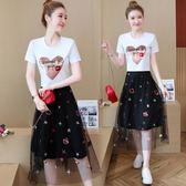 大呎碼兩件式洋裝 時尚連身裙女夏裝小個子套裝裙刺繡網紗半身裙甜美兩件套