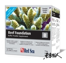Red Sea紅海【珊瑚KH 鹼度緩衝劑(粉狀)】【1kg】專業級 換水添加 軟體 海水缸 抗緊迫 魚事職人