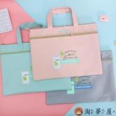 A4文件袋橫式資料袋子手提雙層補習袋帆布拉鏈袋公文袋【淘夢屋】