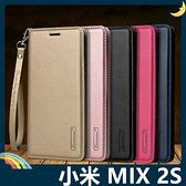 Xiaomi 小米 MIX 2S Hanman保護套 皮革側翻皮套 隱形磁扣 簡易防水 帶掛繩 支架 插卡 手機套 手機殼