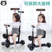 兒童 車1-2歲可坐寶寶3歲幼兒加寬滑滑車四輪溜溜車 NMS蘿莉小腳ㄚ