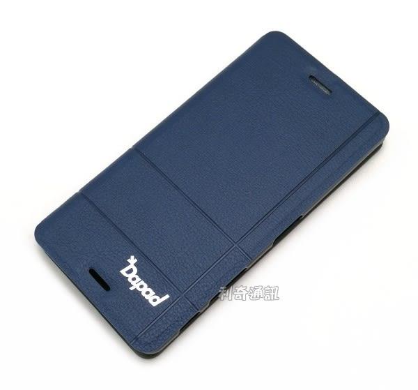 【Dapad】經典隱扣皮套 SONY Xperia XP F8132 (5吋)
