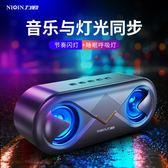 力勤S6無線藍芽音箱新款大音量家用手機超重低音小型鋼炮音響戶外便『新佰數位屋』