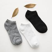 短襪 棉襪 船襪 襪子 隱形襪 半筒襪 中筒襪 透氣 排汗 素色短襪 長襪(1雙)(短)【B010-1】慢思行