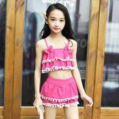 韓國兒童女孩寶寶泳衣小公主比基尼女童分體裙式中大童游泳衣套裝  ys1284『毛菇小象』
