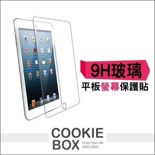 鋼膜 2.5D 鋼化玻璃 保護膜 螢幕 保護貼 Apple new iPad 2 3 4 5 air 2 iPad mini 1 2 3 4 防刮 防塵 *餅乾盒子*