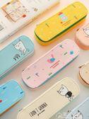 創意文具盒筆袋女韓國 簡約女生小清新可愛初中生文具收納盒花間公主