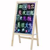 實木電子LED熒光板 發光黑板手寫板廣告牌50 70寫字板立式瑩光屏wy