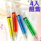 韓版造型原子筆  4支組售  針筒原子筆  想購了超級小物