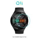 【愛瘋潮】Qii HUAWEI Watch GT 2e 玻璃貼 (兩片裝) 手錶保護貼