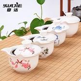 夏潔防燙三才蓋碗茶杯大號陶瓷功夫茶具泡茶碗手抓壺家用青花白瓷