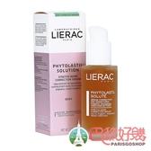新包裝 黎瑞 孕膚精華液 75ML 正品現貨 Lierac【巴黎好購】LER0207505