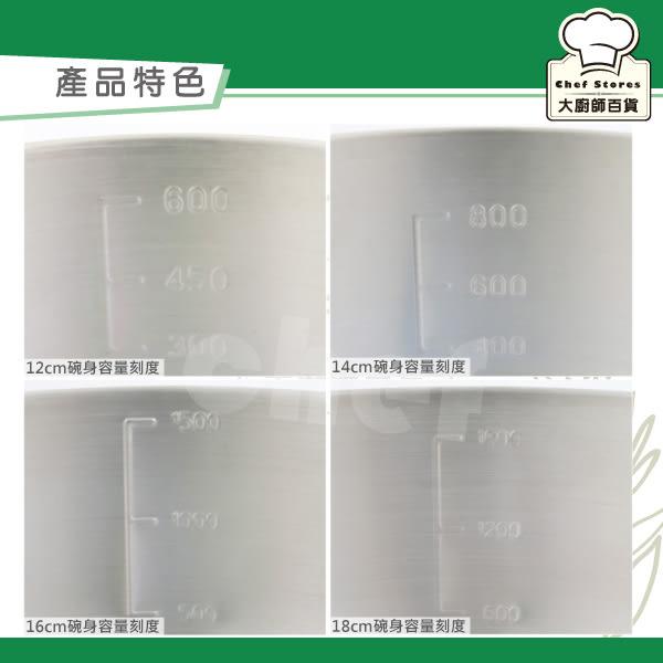 理想牌316不鏽鋼調理碗四件組刻度湯鍋附上蓋保鮮盒-大廚師百貨