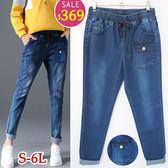 BOBO小中大尺碼【3333】中腰鬆緊口袋紅標哈倫褲 S-6L 現貨
