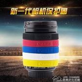 相機鏡頭保護膠圈佳能單反24-70 24-105 16-35 70-200鏡頭飾皮環 居樂坊生活館