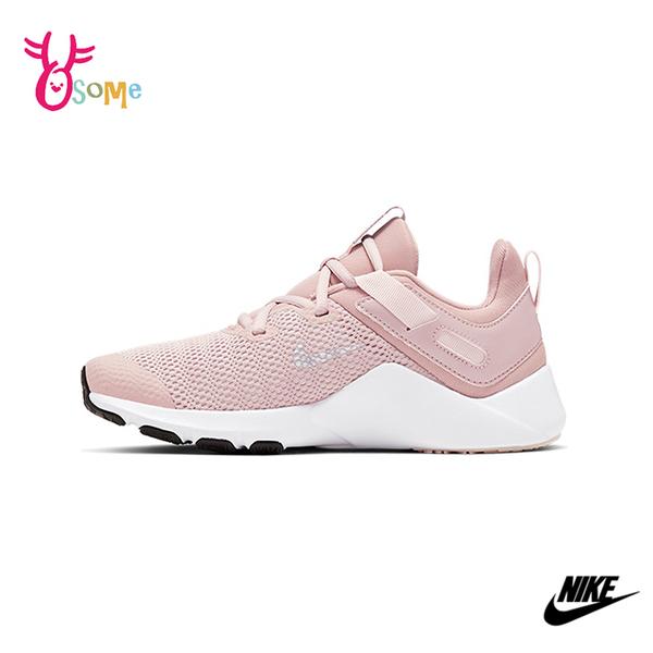NIKE運動鞋 女鞋 慢跑鞋 跑步鞋 路跑 訓練鞋 透氣網布 LEGEND ESSENTIAL Q7011#粉紅◆OSOME奧森鞋業
