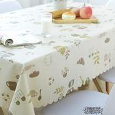 防水桌布桌布防水防燙防油免洗PVC塑料餐桌布布藝長方形臺布茶幾墊