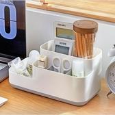 現貨 化妝品收納盒塑料桌面客廳茶幾雜物置物架【極簡生活】