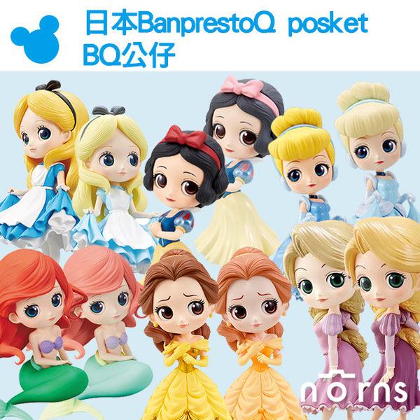 NORNS【日本Banpresto Q posket BQ公仔】 迪士尼Q版愛麗絲 小美人魚 白雪公主 貝兒 樂佩 模型 景品