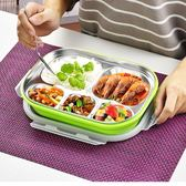 寶寶分格餐盤304不銹鋼餐具兒童分隔注水保溫碗飯盒防燙隔熱輔食 青木鋪子