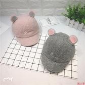 兒童寶寶可愛帽子秋冬韓版1-3歲男女童毛絨絨鴨舌帽兒保暖棒球帽8-『美人季』