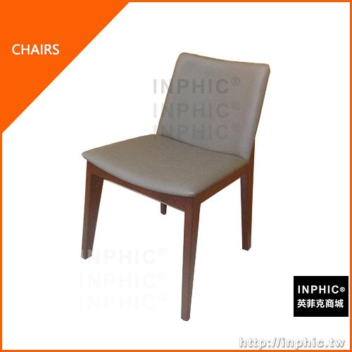 INPHIC-餐椅 ORDER-歐德餐椅/休閒椅_uMU1