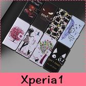 【萌萌噠】SONY Xperia1 (6.5吋) 創意個性彩繪卡通 貓咪和樹保護殼 全包防摔側翻皮套 可支架 磁扣
