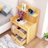 床頭櫃 簡約現代床頭櫃簡易帶鎖收納小櫃子組裝儲物櫃宿舍臥室組裝床邊櫃jy【全館免運】